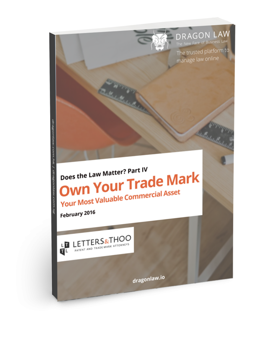 Free eBook download: Own Your Trade Mark